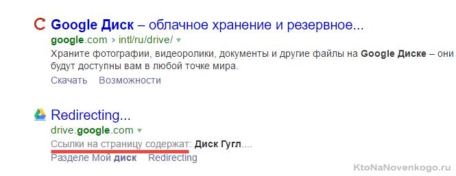 Пример найдено по ссылке или ссылки на страницу содержат