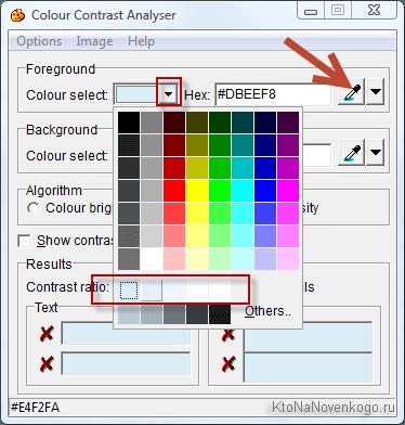 Программа для подбора подходящий цветов и захвата их с экрана