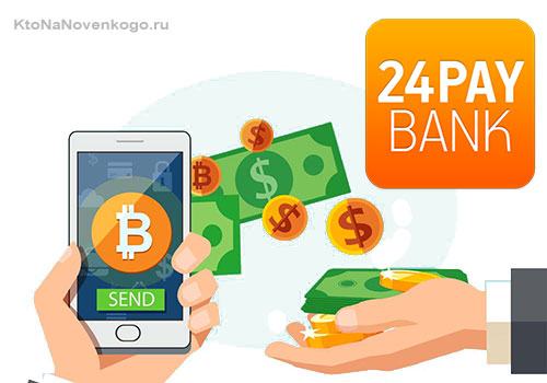 24PayBank