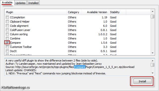 Сравнение двух файлов в Notepad