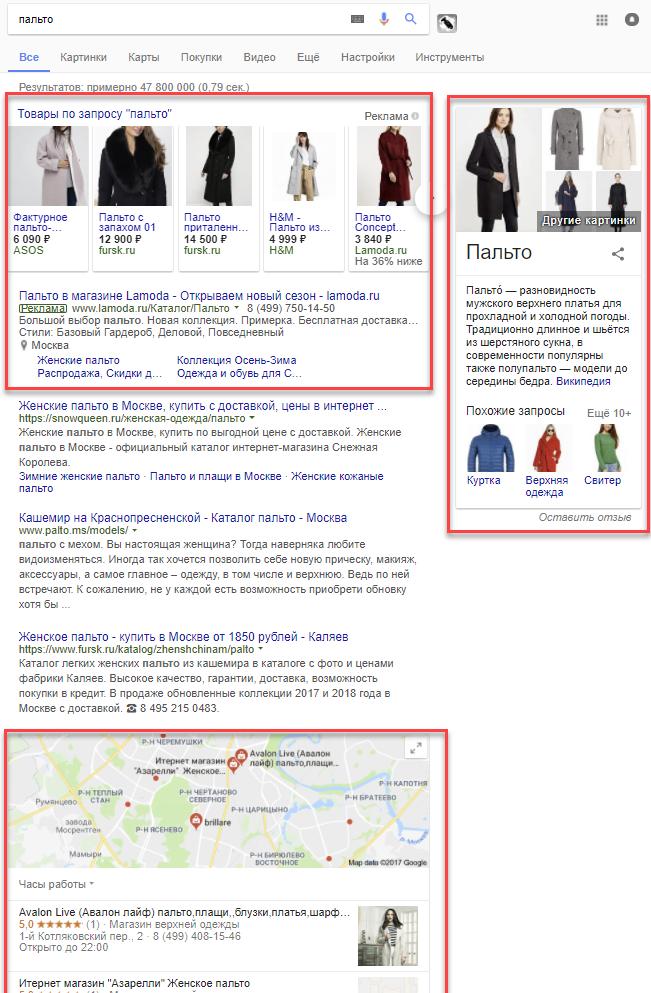 Бесплатный веб-поиск с рекламой