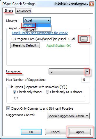 Проверка грамматики в Notepad++