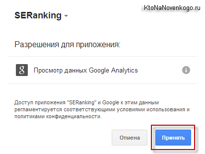 Как автоматически определять и проверять позиции сайтов в поисковиках рунета и по всему миру с помощью SE Ranking