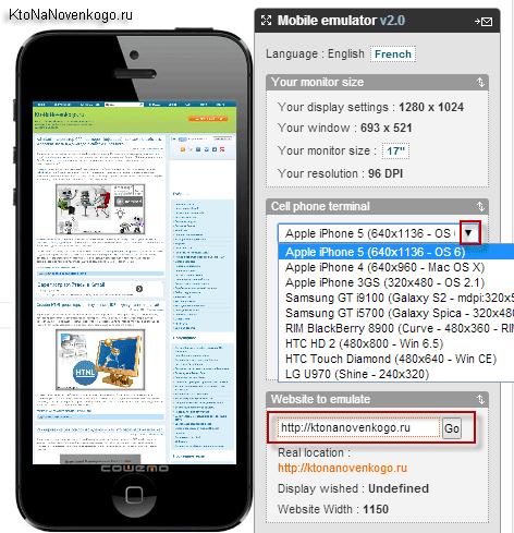 Как проверить корректность отображения сайта на мобильных девайсах