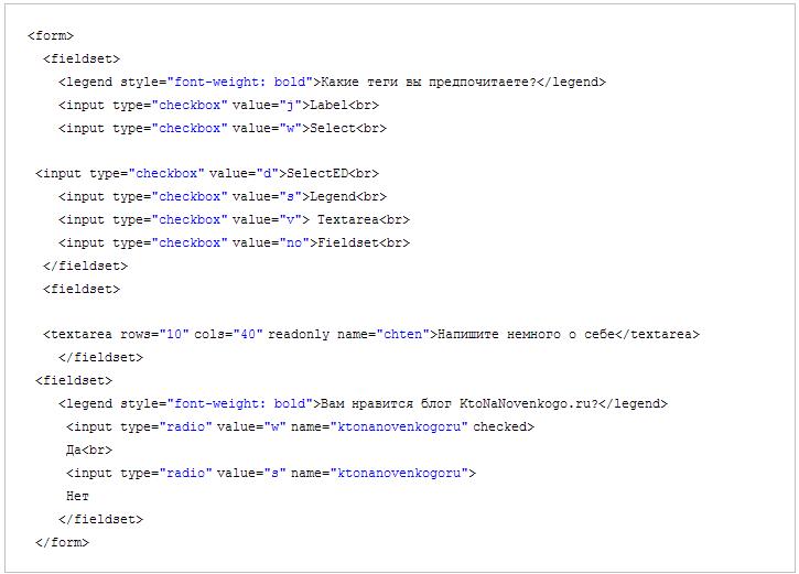 Код сложной формы с чекбоксами и текстовым полем