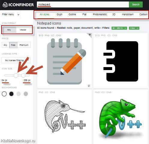 Поиск бесплатных иконок в IconFinder