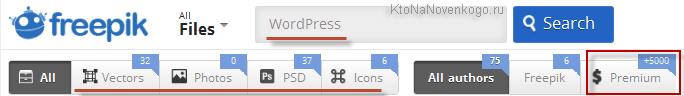 Поиск иконок для сайта по ключевому слову во Freepik