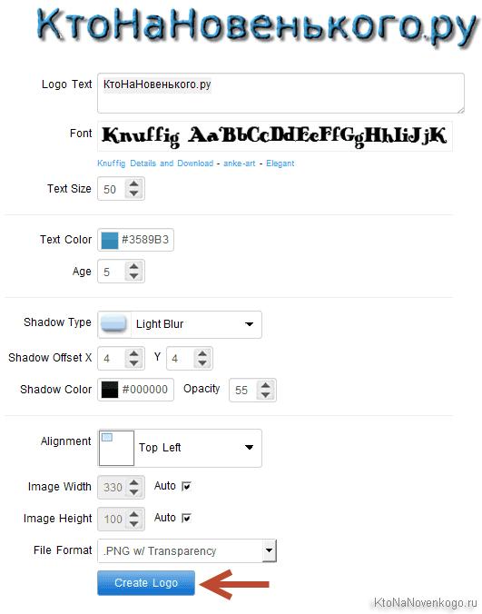Создание текстового логотипа для сайта