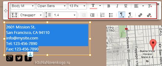 Выбираем шрифты для сайта в онлайн конструкторе