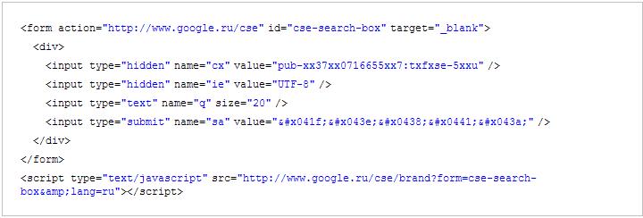 Код скрипта поиска по сайту