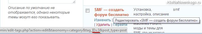 Как использовать Ajax для закрытия ссылок и как задать условие вывода чего-либо в постах нужных рубрик Вордпресса (in_category)