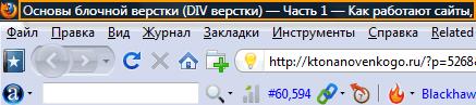 Где в браузере можно увидеть Тайтл страницы