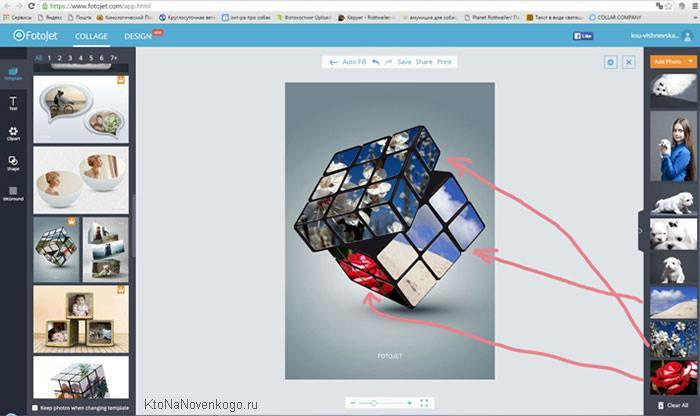 3d шаблон кубик рубик