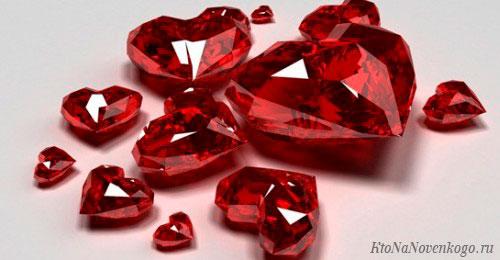 Рубиновая свадьба: символ 40-ой годовщины, ее традиции и варианты подарков