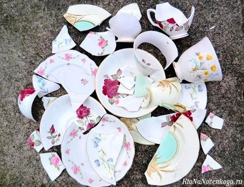 Битая посуда