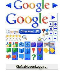 Пример CSS спрайта используемого Гуглом
