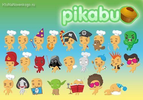 Pikabu - информационно-развлекательный портал и уникальное сообщество с многомиллионной аудиторией