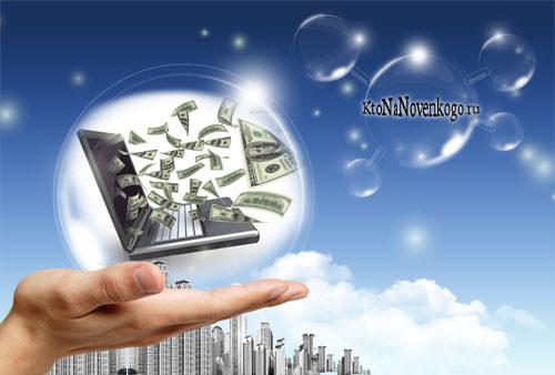 Бесплатное продвижение сайта путем получения обратных ссылок с трастовых ресурсов, создание, продвижение и заработок на сайте