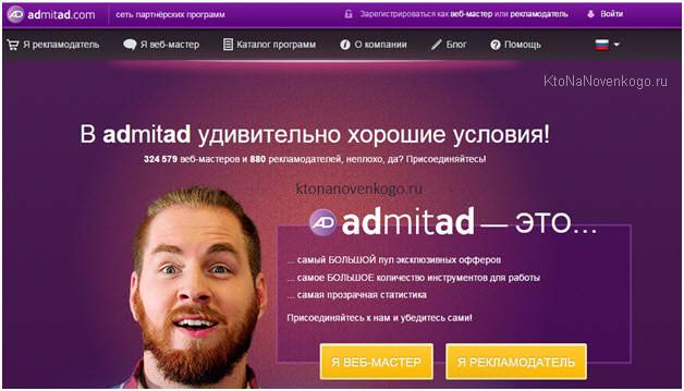 Монетизация ютуб канала в CPA сетях