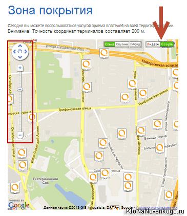 Карта покрытия киви-терминалов