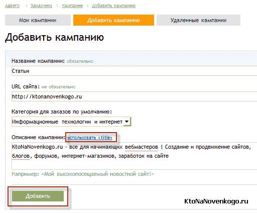 Это написание и размещение статей по заказу несколькими авторами если база зарубежных каталогов для xrumer