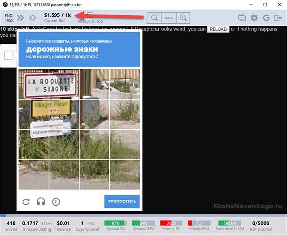 Интерфейс программы KolotiBabloWoker