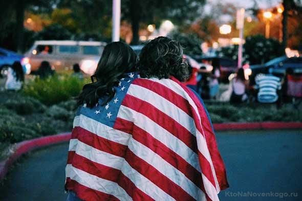 Америнканский флаг
