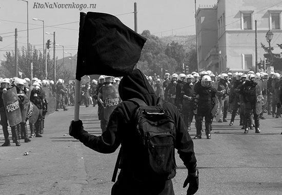 Черный флаг
