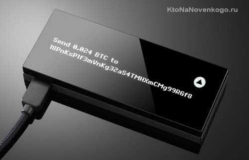 Аппаратный криптокошелек KeepKey