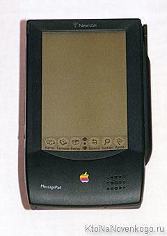 КПК от Apple