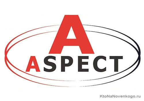 Аспект
