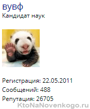 пример аватарки с животным
