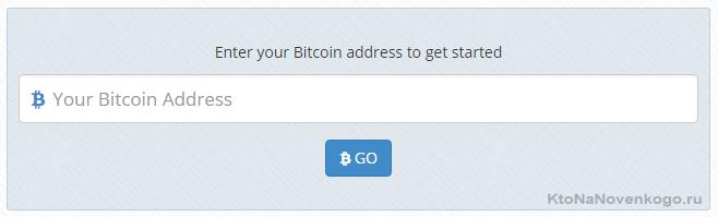 авторизация в bitcoin кране Dailyfreebits.com