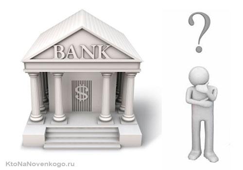 Лучший банка для расчетного счета индивидуального предпринимателя