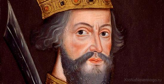 Генриха IV