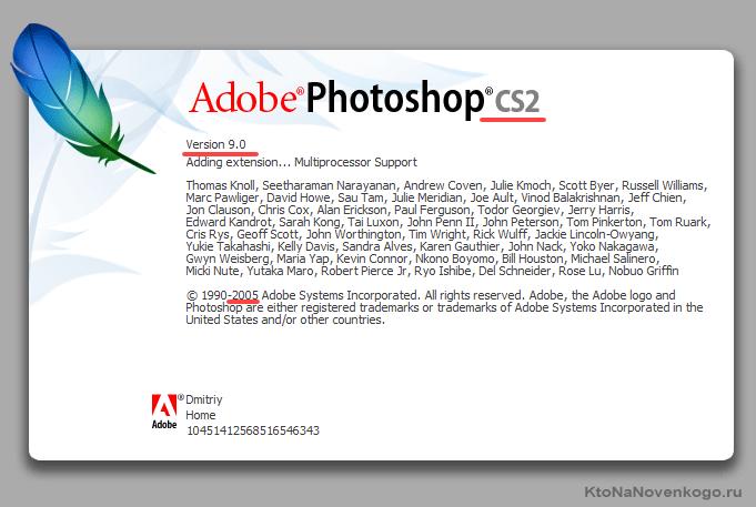 Бесплатнаый фотошоп на Windows 10