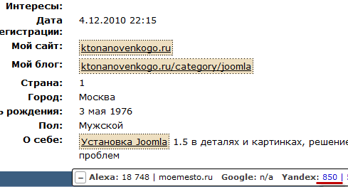 Код ссылки на мой сайт агенство по раскрутке сайта Цимлянск