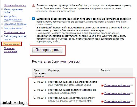 Как сделать чтобы сайт был в начале поискового списка платный хостинг в интернет