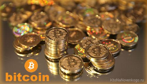 Криптовалюта биткоин-что это контроллер antminer s9