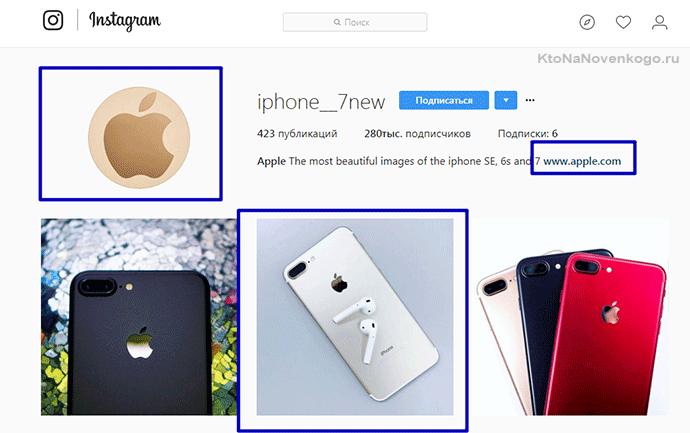 бизнес-страница iphone