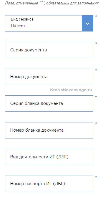 Проверка в режиме онлайн