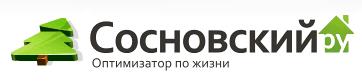 Логотип форума Сосновский