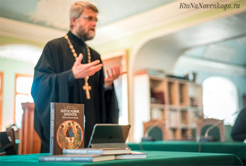 Что такое теология