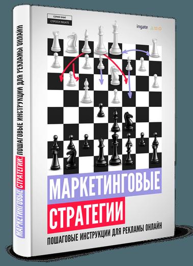 Книга маркетинговые исследования в здравоохранении - 4