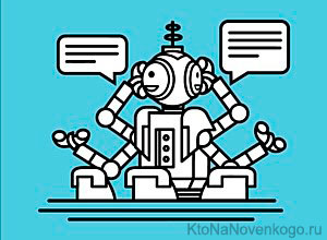 Робот поисковик