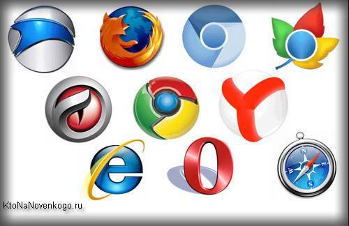Что такое веб-браузер