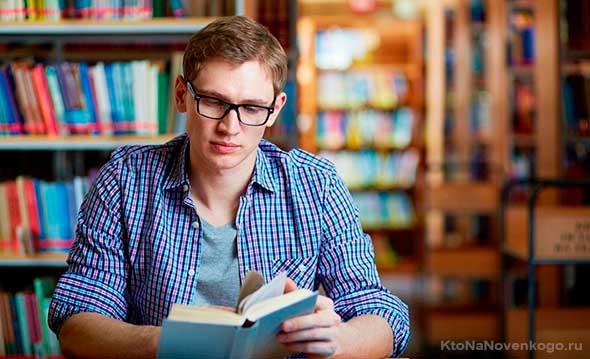 Чтение книг о культуре