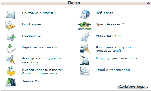 Скачать хостинг для создание вечного айпи адреса как сделать сайт самому в конструкторе сайтов видео