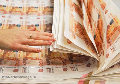 Эмиссия денег (печать)
