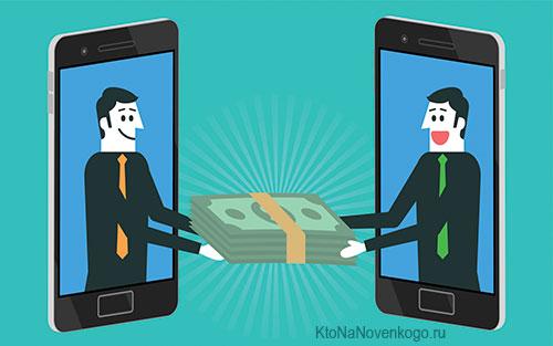 Как перевести деньги с мегафона на билайн с телефона на телефон по простому